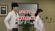 온라인경마사이트 ma^892^net 서울경마예상 일본경마사이트