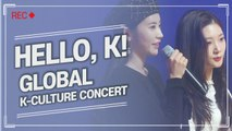 [Pops in Seoul] 2019 Global K-culture concert, 'Hello, K!(헬로케이)' with DIA (다이아)