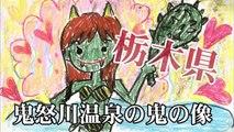 【ゴリパラ見聞録】鹿児島県・大きな龍の像を激写する旅【前編】