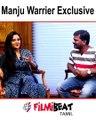 Malayalam Slang | Manju Warrier Exclusive | Promo 2