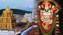 VIP darshan for Rs 10,000 donation at Tirupati temple | Oneindia Kannada