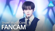 [예능연구소 직캠] NU'EST - BET BET (REN), 뉴이스트 - BET BET (렌) @Show Music core 20190511