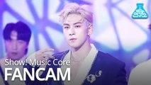 [예능연구소 직캠] NU'EST - BET BET (BAEKHO), 뉴이스트 - BET BET (백호) @Show Music core 20190511