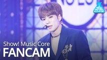 [예능연구소 직캠] NU'EST - BET BET (JR), 뉴이스트 - BET BET (JR) @Show Music core 20190511
