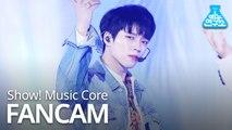 [예능연구소 직캠] Nam Woo Hyun (Feat. TAG) - Hold On Me, 남우현- Hold On Me, @Show! Music Core 20190511