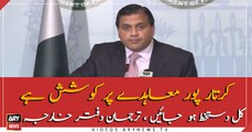 Spokesperson Ministry of Foreign Affairs Dr. Faisal's Press conference