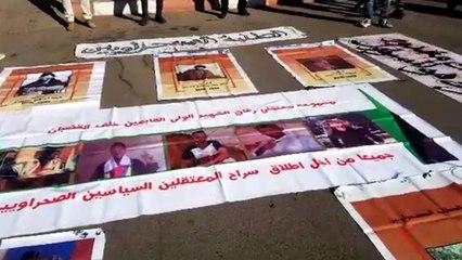 شعارات انفصالية وصور قادة البوليساريو أمام استئنافية مراكش