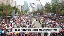 Private taxi drivers in Seoul stage mass rally on Wednesday against rental car service