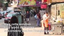 Les Hongkongais sceptiques sur un possible départ de Carrie Lam