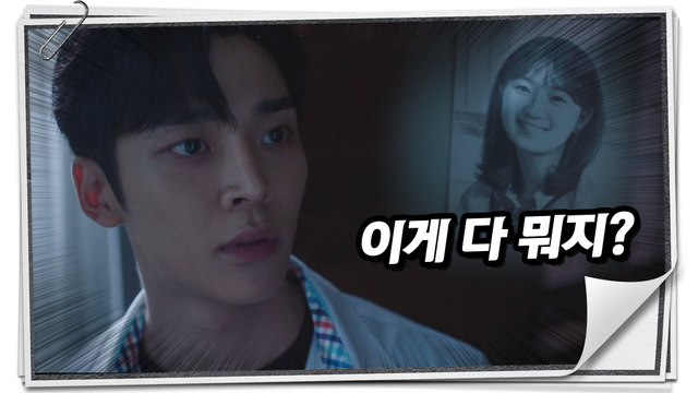 [Extra Ordinary You] EP.14, Ro Woon, who remembers everything, 어쩌다 발견한 하루 20191023