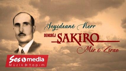 Dengbêj Şakiro - Seyidxanê Kerr - [Archive, Vol.20 © SesMedia]