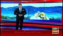 NEWS@6 |  ARYNews | 23 October 2019
