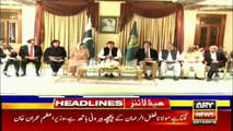 ARYNews Headlines |Sindh cabinet raises concerns over rise in crimes| 7PM | 23 Oct 2019