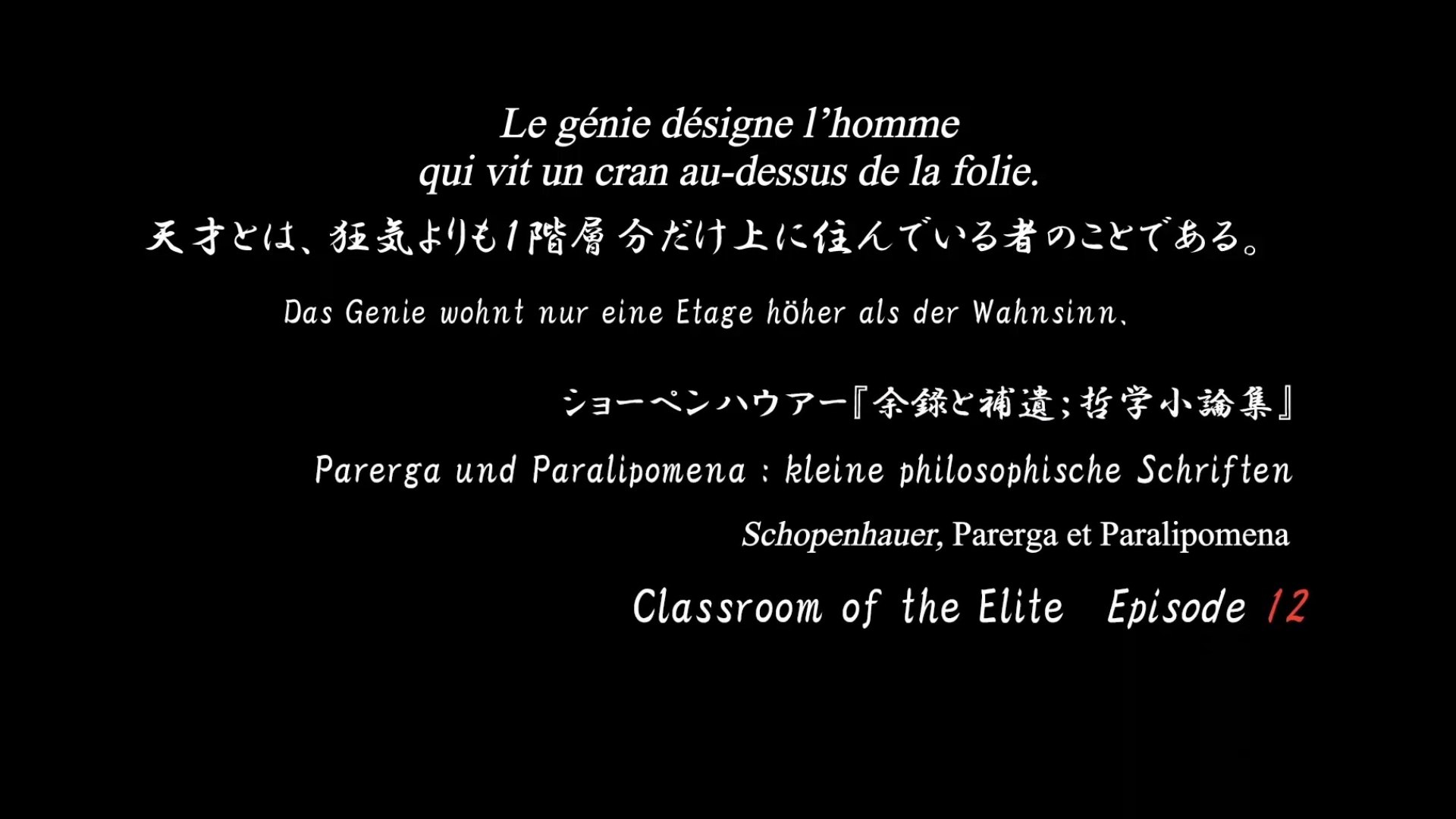 Classroom Of The Elite 12 Vostfr Video Dailymotion