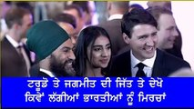 Indians comment against Trudeau and Jagmeet Singh