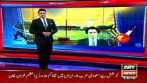 Ramiz Raja angry on Pakistan squad selection for Australia tour