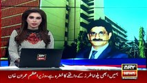 The bitterness between CM Sindh and IG Sindh increased?