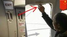''비행기 처음이에요.', 한 남성, 착륙 후 비상구 열어 내리려해,'외 5개
