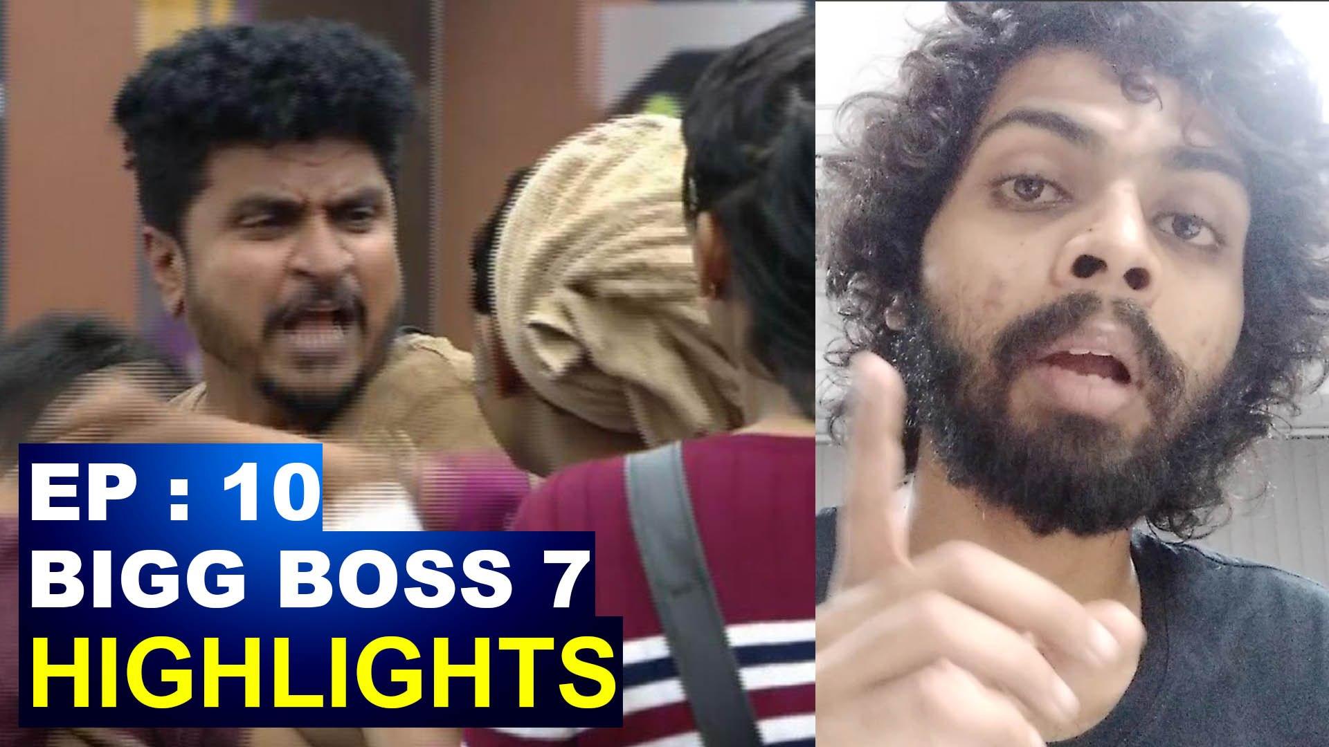 Bigg Boss Kannada 7 :Day 10 HIghlights