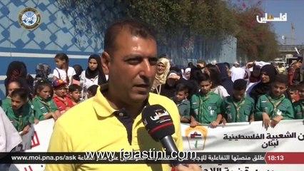 شهيد وعشرات الإصابات خلال مهاجمة الاحتلال الصهيوني المسيرات الأسبوعية