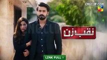Naqab Zun EP.21 - 21 October 2119 ||| HUM TV Drama ||| Naqab Zun (21/10/2119) - ENGCLIP.com