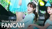 [예능연구소 직캠] OH MY GIRL - SSFWL (SEUNGHEE), 오마이걸 - 다섯 번째 계절 (승희) @Show Music core 20190518