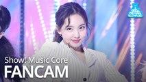 [예능연구소 직캠] TWICE - FANCY (NAYEON), 트와이스 - FANCY (나연) @Show Music core 20190427