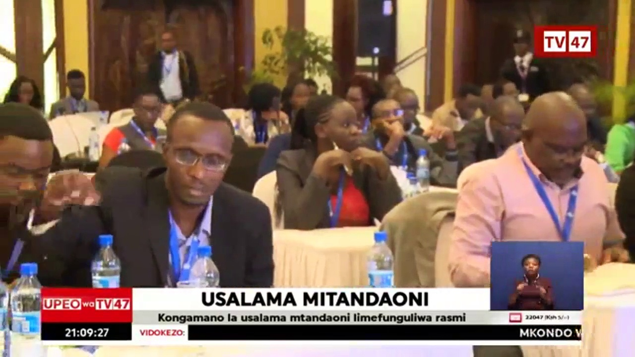 #UpeoWaTV47: Communications Authority Cyber security Conference