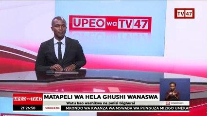 #UpeoWaTV47: Women arrested  with fake Euros in Ruiru