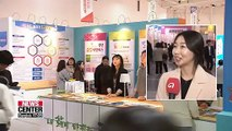 Job exhibition held at World Korean Business Convention in Yeosu