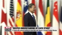 S. Korea, Japan reach 'deeper understanding' as official hints at possible summit