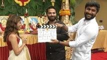 HIT Movie Opening Ceremony    Nani    Vishwak Sen   