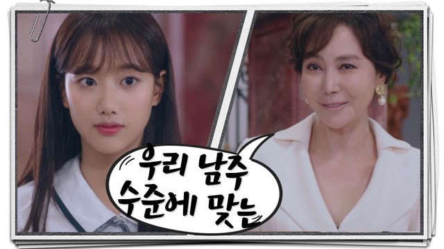 [Extra Ordinary You] EP.15, friend ́s mother is angry, 어쩌다 발견한 하루 20191024