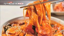 [TASTY] Chewy stir-fried Rice Cake with cellophane noodles , 생방송 오늘 저녁 20191024