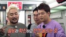 [선공개] 특급 게스트 등장! 선녀들 얼음!!