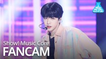 [예능연구소 직캠] AB6IX - BREATHE (LIM YOUNG MIN), 에이비식스 - BREATHE (임영민) @Show Music core 20190525