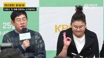 """'편스토랑' 이경규 """"이영자와 첫 호흡, 아껴둔 예능 히든 카드"""""""