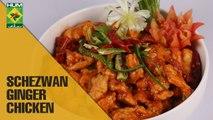 Schezwan ginger chicken | Lazzat | Masala TV Shows | Samina Jalil