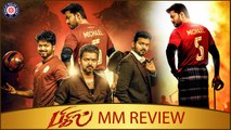 Bigil MM Review | Thalapathy Vijay | Nayanthara | Atlee