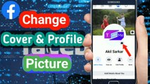 How to Change facebook cover and profile picture । Special Tips । Facebook cover and profile photo change । #Twithme