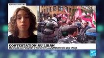 """Contestation au Liban: """"Le Liban est plongé dans une crise économique et financière majeure"""""""