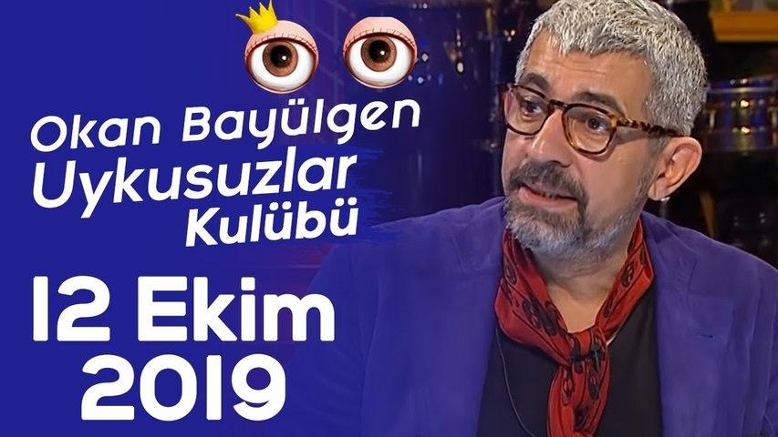Okan Bayülgen ile Uykusuzlar Kulübü | 12 Ekim 2019