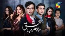 Ishq Zahe Naseeb EP.19 - 25 October 2019 ||| HUM TV Drama ||| Ishq Zahe Naseeb (25/10/2019)