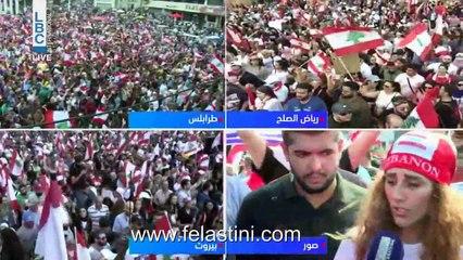 التظاهرات ضد الفساد والاقتصادي المتدهور في لبنان تدخل يومها السابع_فيديو1