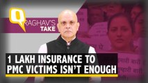 PMC Scam: Shameful to Promise Just Rs 1 Lakh Insurance to Victims
