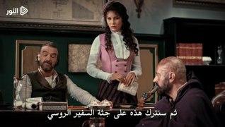 الحلقة 93 مسلسل السلطان عبد الحمي�