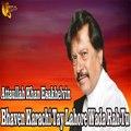 Bhaven Karachi Tay Lahore Wada   Attaullah Khan   Punjabi Song