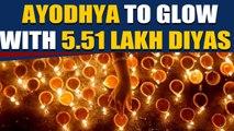 Ayodhya Deepotsav: 5.5 lakh diyas lit in Ayodhya | OneIndia News