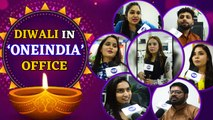 How Oneindia employees celebrated Diwali in the Office