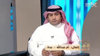 متصلة تطلب من الشيخ صالح المغامسي النصيحة لمن يأكلون أموال اليتامى